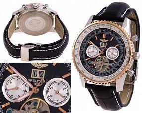 Мужские часы Breitling  №N0822