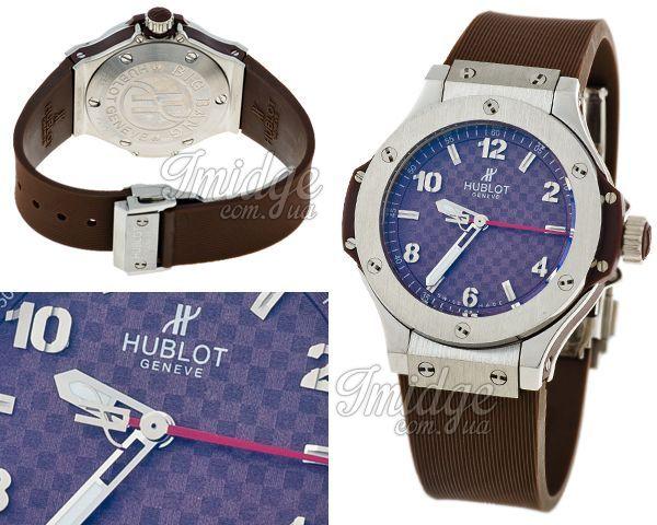 Женские часы Hublot  №M4706