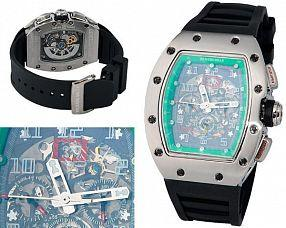 Копия часов Richard Mille  №MX0377