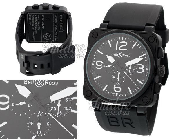Мужские часы Bell & Ross  №MX1680