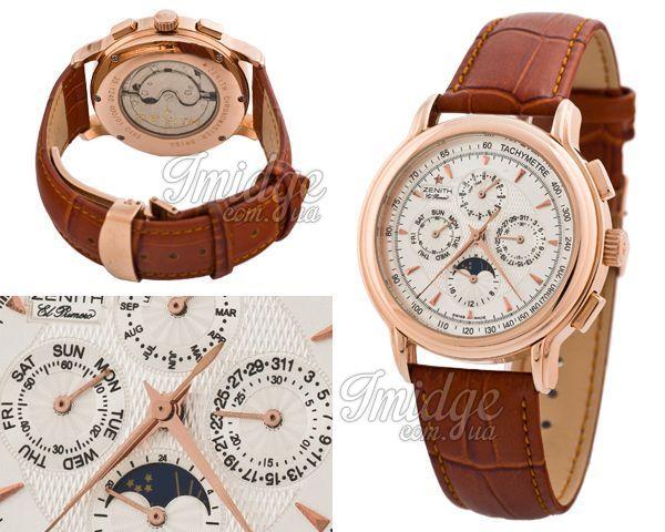 Мужские часы Zenith  №MX1292