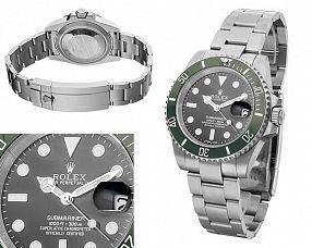Копия часов Rolex  №MX3292