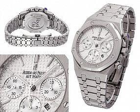 Мужские часы Audemars Piguet  №MX3180