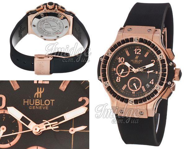 Женские часы Hublot  №MX1619
