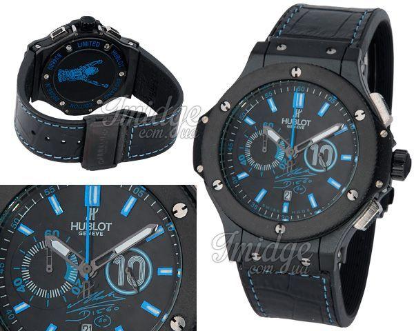 Мужские часы Hublot  №MX0683