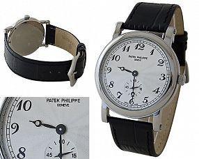 Копия часов Patek Philippe  №S339