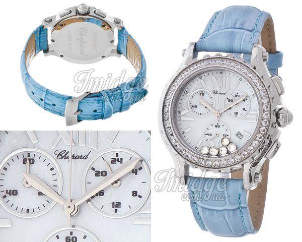 Женские часы Chopard  №MX1642