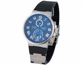 Мужские часы Ulysse Nardin Модель №MX0532