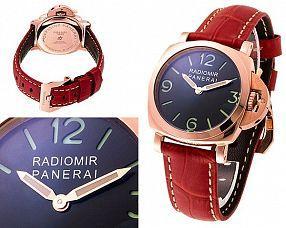 Женские часы Panerai  №MX3227