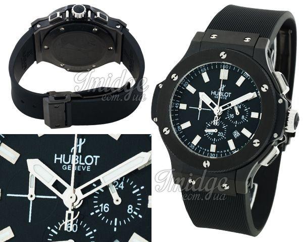 Мужские часы Hublot  №MX2466