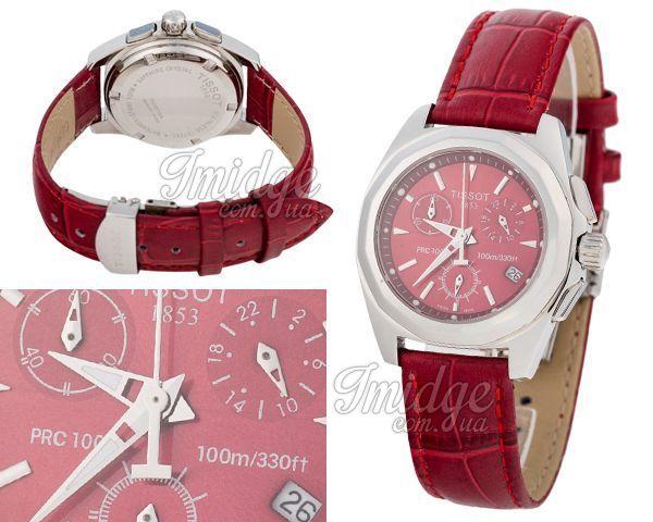 Женские часы Tissot  №MX1956