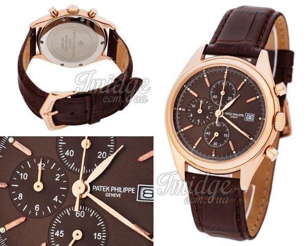 Мужские часы Patek Philippe  №MX2306
