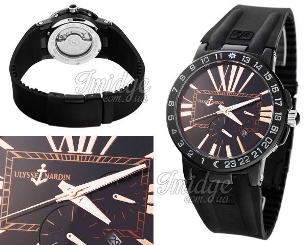 Мужские часы Ulysse Nardin  №MX2161