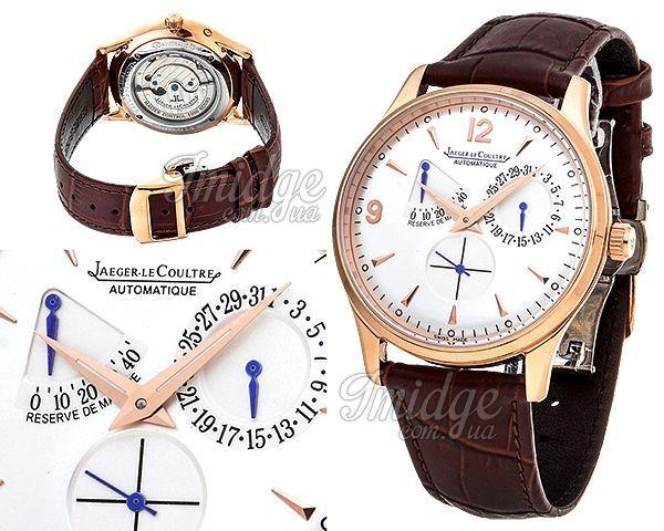Мужские часы Jaeger-LeCoultre  №N2471