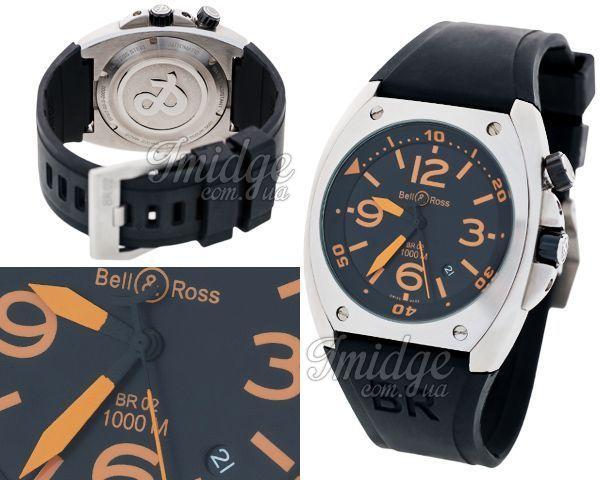 Мужские часы Bell & Ross  №MX2626