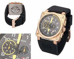 Мужские часы Bell & Ross  №MX3346