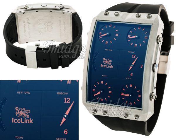 Копия часов IceLink  №N1890