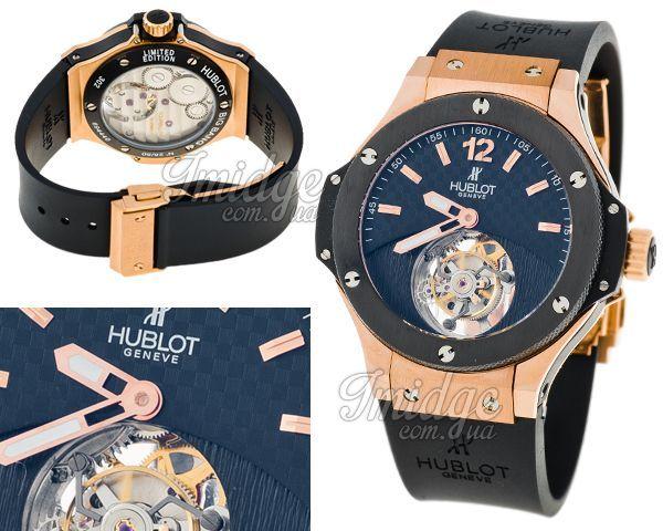 Мужские часы Hublot  №MX0949