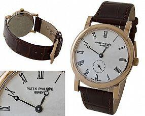 Копия часов Patek Philippe  №S312