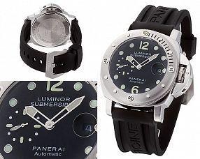 Мужские часы Panerai  №MX3114