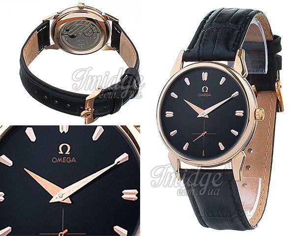 Мужские часы Omega  №MX1345
