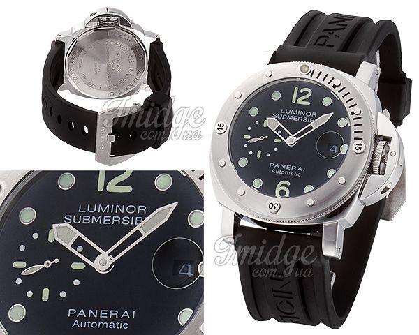 Копия часов Panerai  №MX3114