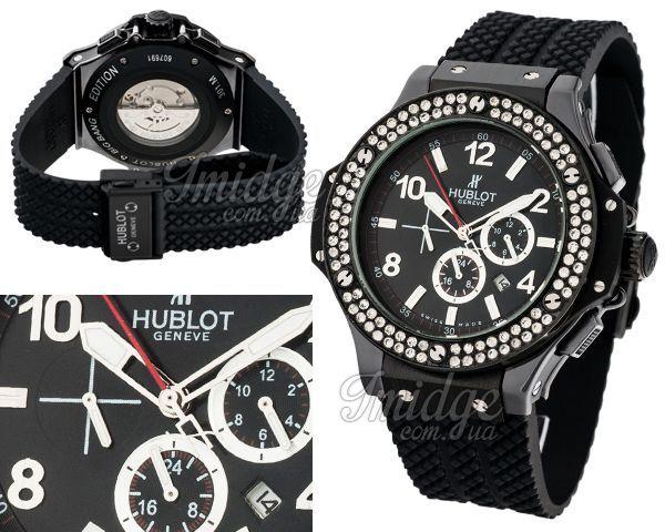 Унисекс часы Hublot  №MX2148