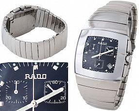 Мужские часы Rado  №M2598