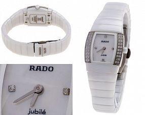 Копия часов Rado  №M3197