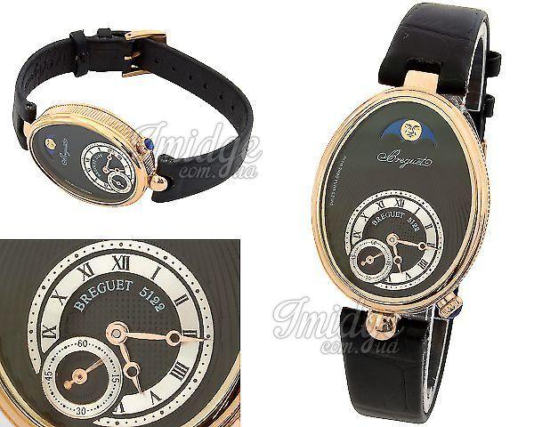 Женские часы Breguet  №M4212