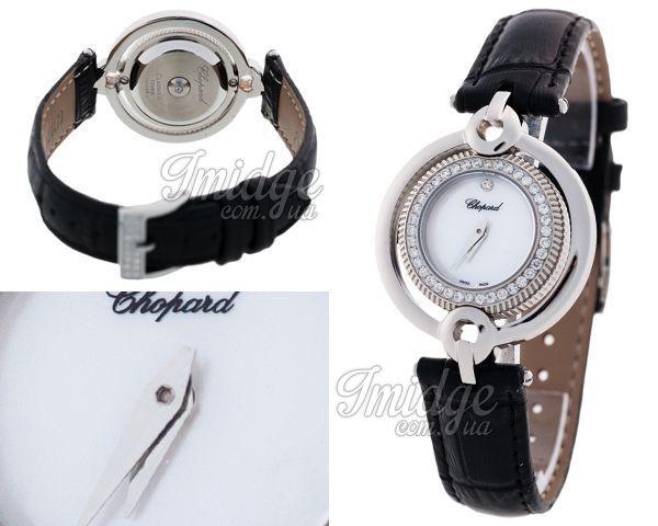 Женские часы Chopard  №N2392