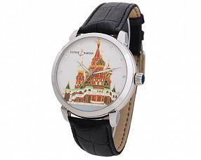 Копия часов Ulysse Nardin Модель №N1406