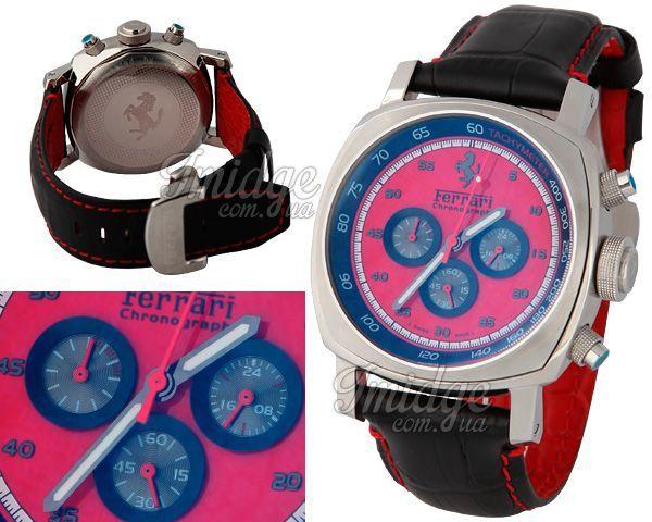 Мужские часы Ferrari  №MX0871