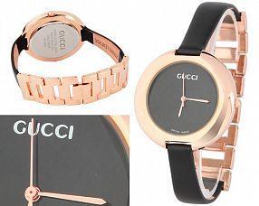 Копия часов Gucci  №MX0808