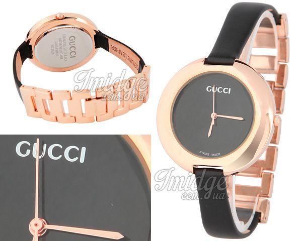 Женские часы Gucci  №MX0808