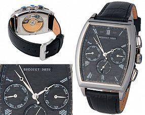 Копия часов Breguet  №MX0410