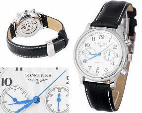 Копия часов Longines  №M2884