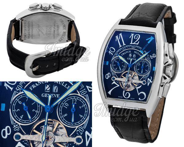 Мужские часы Franck Muller  №MX2298