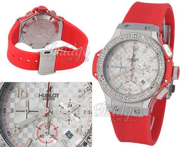 Женские часы Hublot  №MX0560