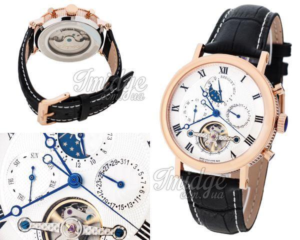 Мужские часы Breguet  №MX2290