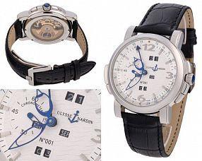 Мужские часы Ulysse Nardin  №N1558