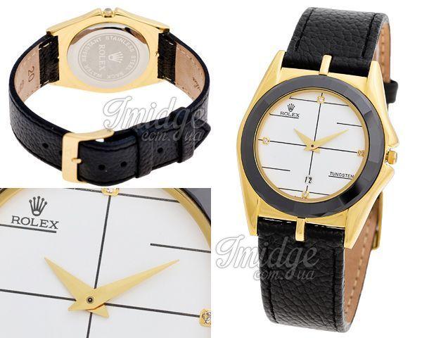 Унисекс часы Rolex  №MX1043