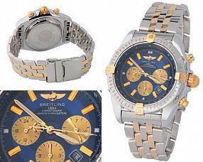 Копия часов Breitling  №M1680-1