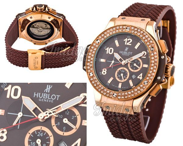 Женские часы Hublot  №MX1469