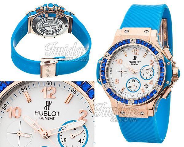 Женские часы Hublot  №MX1371