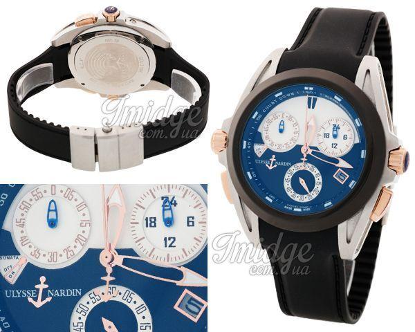 Мужские часы Ulysse Nardin  №MX2422