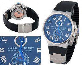 Мужские часы Ulysse Nardin  №MX0532