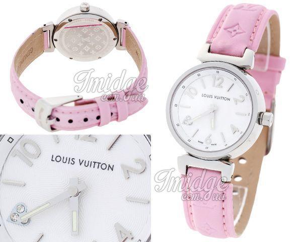 Женские часы Louis Vuitton  №MX2709