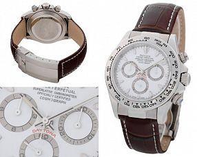 Мужские часы Rolex  №MX1803