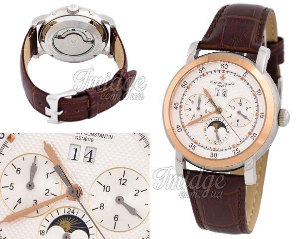 Мужские часы Vacheron Constantin  №N0747